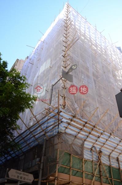 40-42 Gough Street (40-42 Gough Street) Soho|搵地(OneDay)(2)