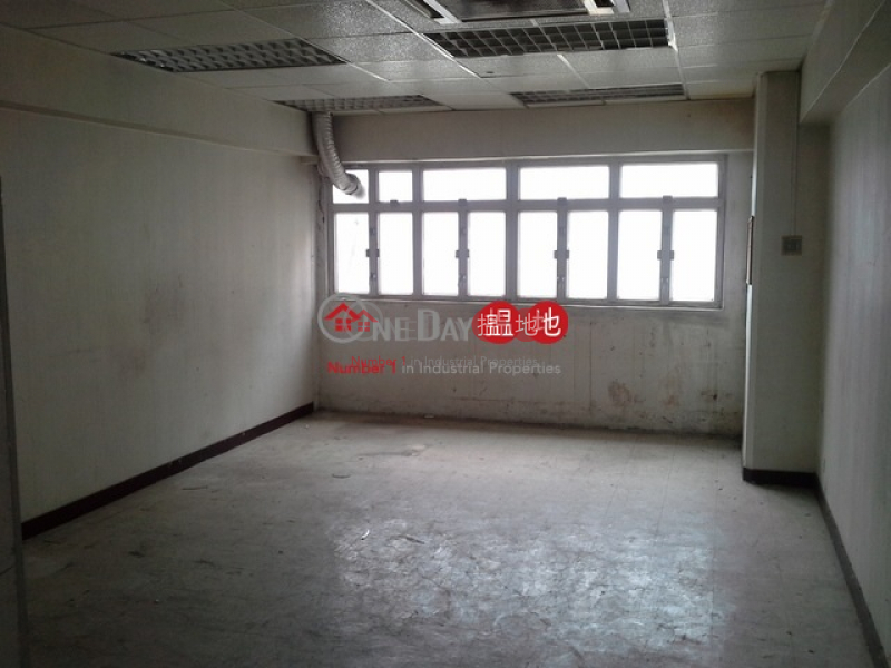 Property Search Hong Kong | OneDay | Industrial, Sales Listings Kingswin Industrial Building