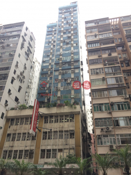 Richland House (Richland House) Mong Kok|搵地(OneDay)(1)