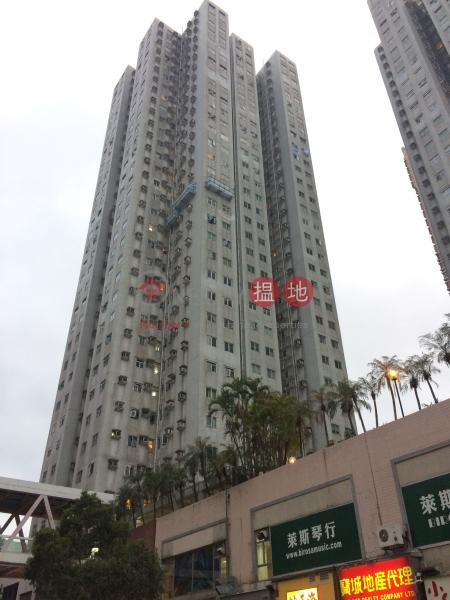 Fok On Garden Block 2 (Fok On Garden Block 2) Ma On Shan 搵地(OneDay)(2)