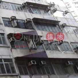Po Fat Building,Kennedy Town, Hong Kong Island