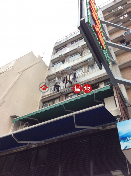 侯王道83號 (83 Hau Wong Road) 九龍城|搵地(OneDay)(2)