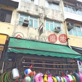 San Hong Street 20|新康街20號