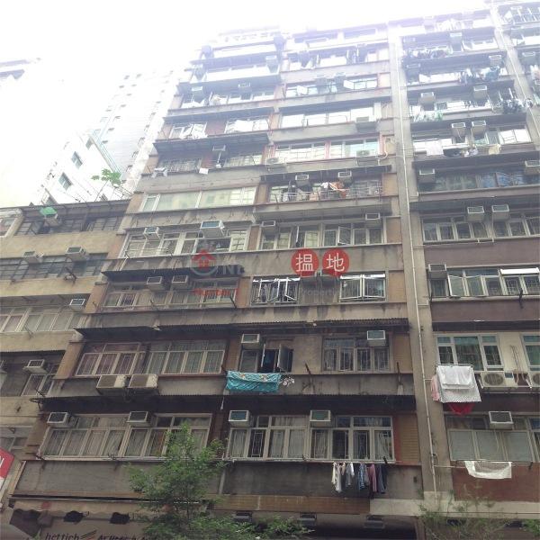 樂中樓 (Lok Chung Building) 灣仔|搵地(OneDay)(5)