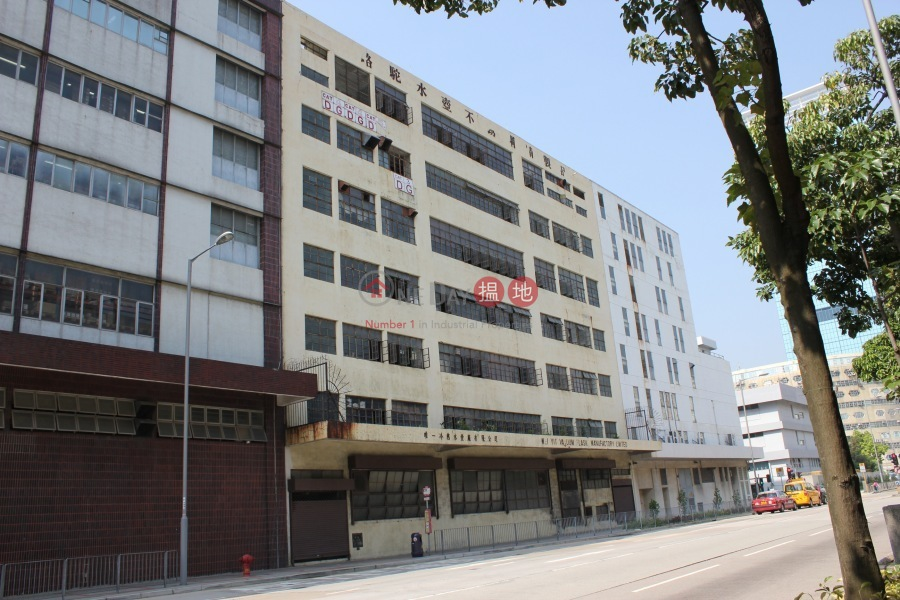 正興工業大廈 (Jing Hin Industrial Building) 九龍灣|搵地(OneDay)(3)