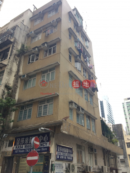 滕王閣 (Tang Wong Court) 西營盤|搵地(OneDay)(1)