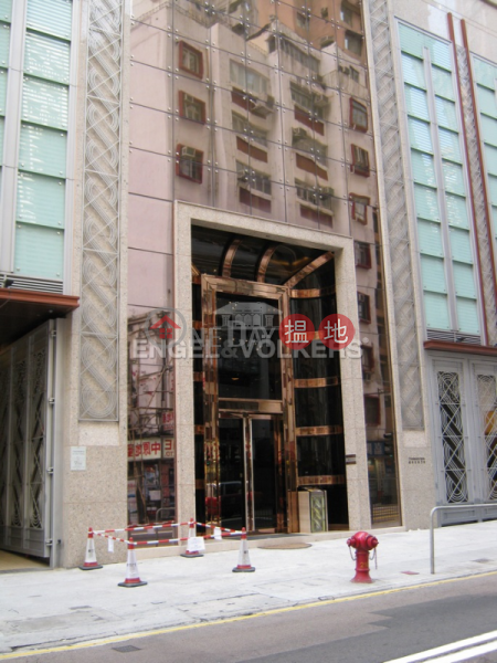 HK$ 23M | No 31 Robinson Road Western District 3 Bedroom Family Flat for Sale in Mid Levels West