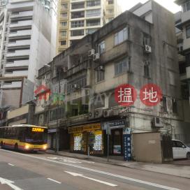 大坑道16-18號,大坑, 香港島