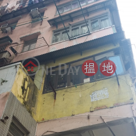 26-28 Waterloo Road,Yau Ma Tei, Kowloon