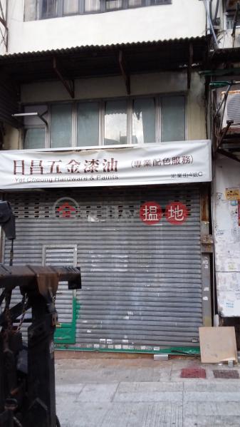 Ting Yip Mansion (Ting Yip Mansion) Ngau Tau Kok|搵地(OneDay)(3)