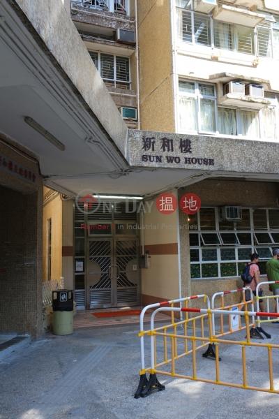 太和邨 新和樓 (3座) (Sun Wo House (Block 2) Tai Wo Estate) 大埔|搵地(OneDay)(2)