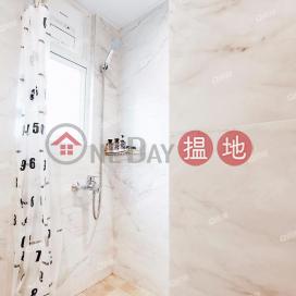 On Yip Building | 1 bedroom Low Floor Flat for Sale|On Yip Building(On Yip Building)Sales Listings (XGGD677100037)_0