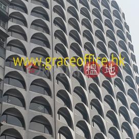 灣仔-上海實業大廈