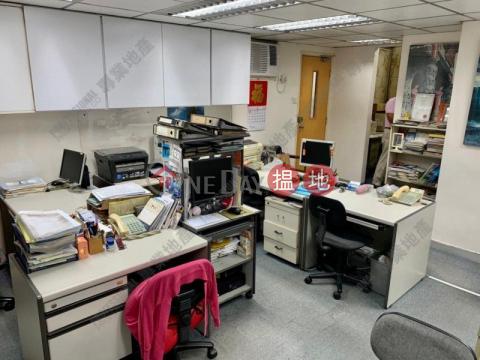 鴻基大廈|中區鴻基大廈(Hung Kei Mansion)出售樓盤 (01B0149318)_0