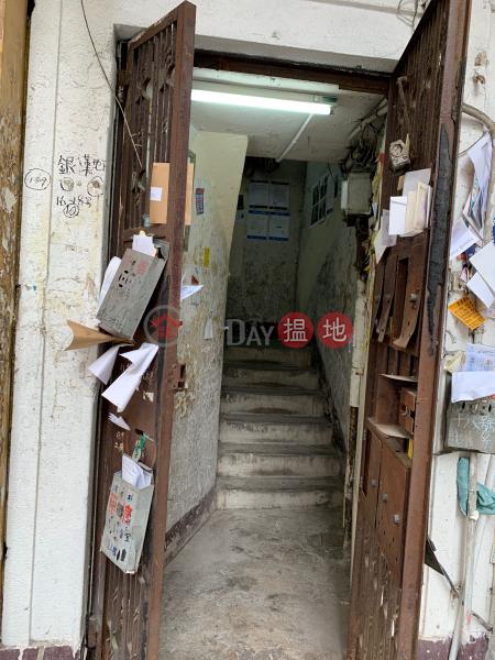 銀漢街18號 (18 Ngan Hon Street) 土瓜灣|搵地(OneDay)(1)