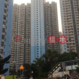 Lok Wong House, Tsz Lok Estate,Tsz Wan Shan, Kowloon