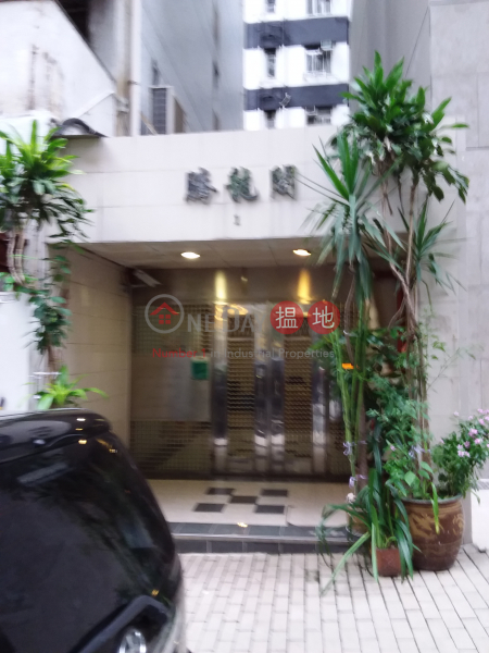 Tung Lung Court (Tung Lung Court) Mong Kok 搵地(OneDay)(2)