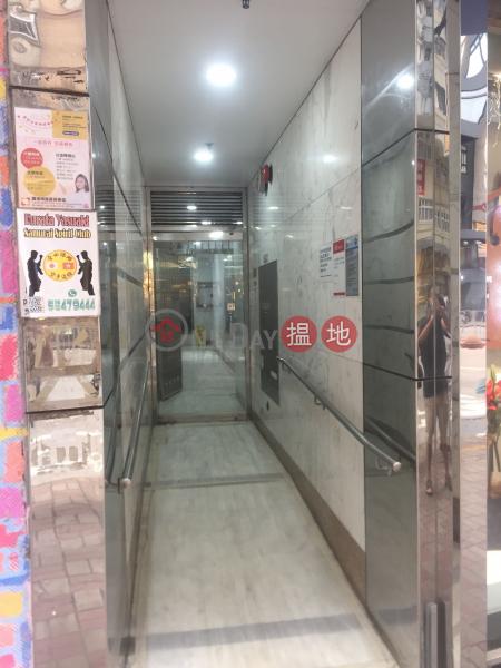 摩利臣商業大廈 (Morrison Commercial Building) 灣仔|搵地(OneDay)(3)