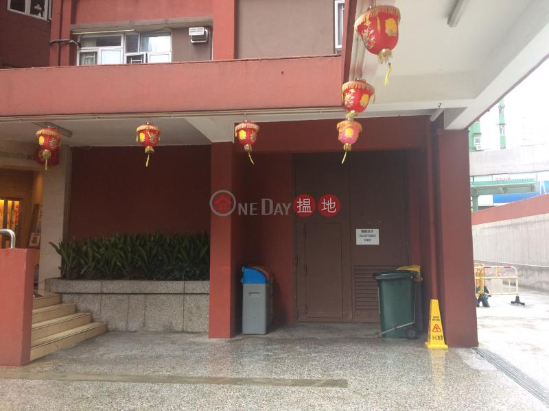 康田苑 裕康閣 (A座) (Hong Tin Court, Yue Hong House(Block A)) 藍田|搵地(OneDay)(1)