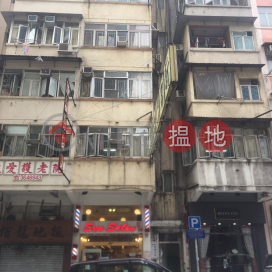 6 San Lau Street,To Kwa Wan, Kowloon