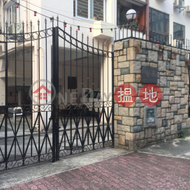 Belfran Mansion,Prince Edward, Kowloon