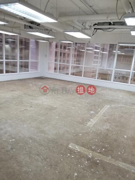 TEL: 98755238, East Town Building 東城大廈 Rental Listings   Wan Chai District (KEVIN-6484612231)
