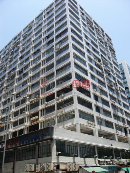 寫裝即用|沙田華耀工業中心(Wah Yiu Industrial Centre)出租樓盤 (jason-03803)