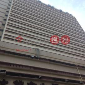 Chung Dah Godown Building|中大貨倉大廈