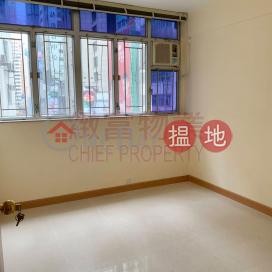 近時代廣場,購物美食近在尺 Wan Chai DistrictLai Yuen Apartments(Lai Yuen Apartments)Rental Listings (139693)_0
