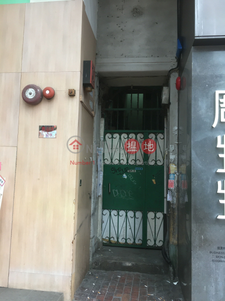 132 Castle Peak Road Yuen Long (132 Castle Peak Road Yuen Long) Yuen Long|搵地(OneDay)(2)