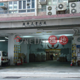 Yally Industrial Building|Southern DistrictYally Industrial Building(Yally Industrial Building)Rental Listings (WYA0145)_0