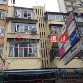 80 Shantung Street|山東街80號