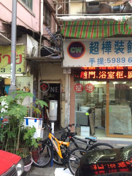 耀東街15-22號 (15-22 Yiu Tung Street) 深水埗|搵地(OneDay)(4)