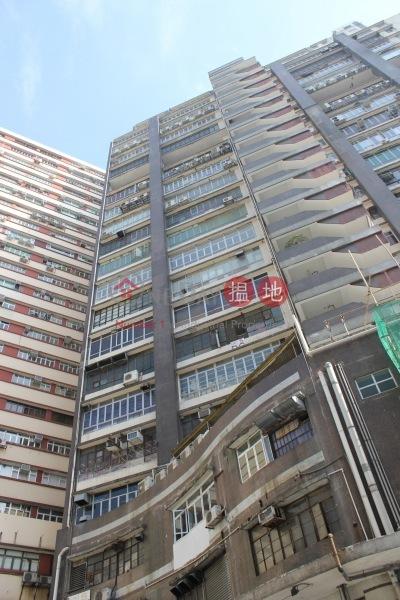 Wah Sing Industrial Building (Wah Sing Industrial Building) Kwai Chung|搵地(OneDay)(2)
