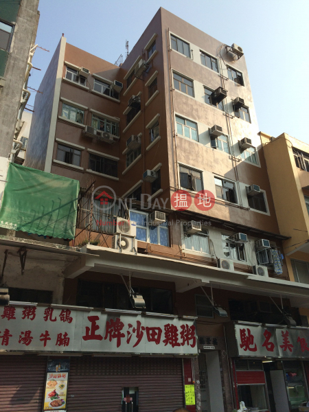 Lung King Building (Lung King Building) Tai Wai 搵地(OneDay)(1)