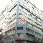 恆豐工業大廈 (Hang Fung Industrial Building) 九龍城鶴園東街1號|- 搵地(OneDay)(4)