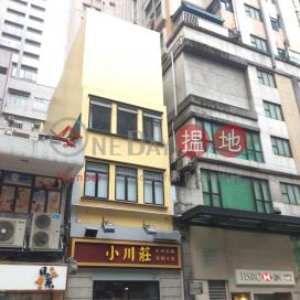皇后大道西282號,西營盤, 香港島