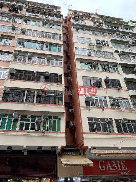 北帝街26-26A號 (26-26A Pak Tai Street) 土瓜灣|搵地(OneDay)(2)