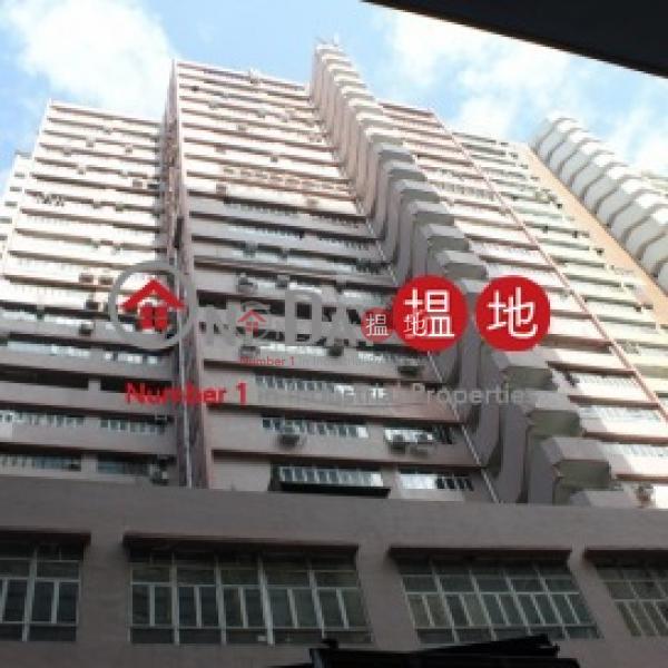 美安工業大廈|葵青美安工業大廈(Mai On Industrial Building)出售樓盤 (jessi-04491)