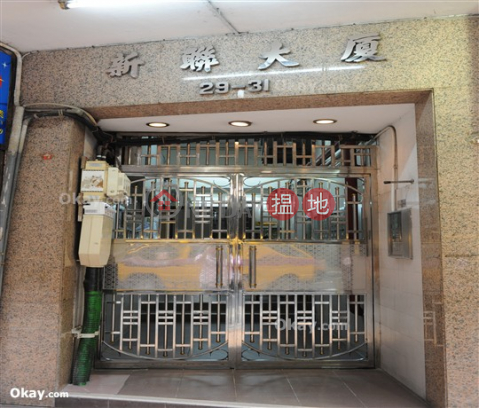 Elegant 1 bedroom in Mid-levels West | For Sale|Sun Luen Building(Sun Luen Building)Sales Listings (OKAY-S97383)_0