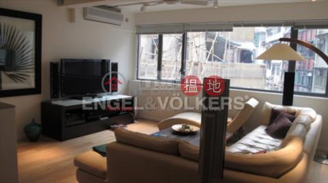 2 Bedroom Flat for Sale in Soho|Central DistrictNew Central Mansion(New Central Mansion)Sales Listings (EVHK14399)_0