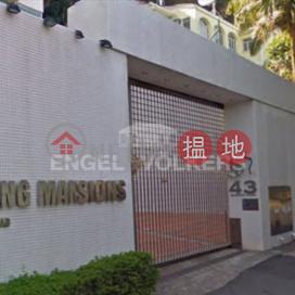 山頂三房兩廳筍盤出租|住宅單位|Haking Mansions(Haking Mansions)出租樓盤 (EVHK22333)_0