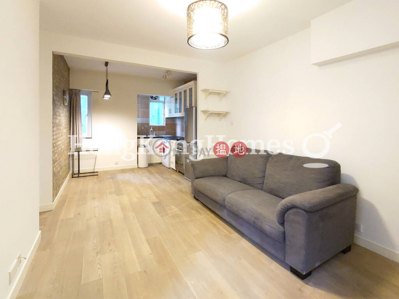 Property Search Hong Kong   OneDay   Residential   Sales Listings 2 Bedroom Unit at Tai Ping Mansion   For Sale
