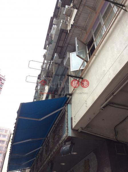 33 Hong Keung Street (33 Hong Keung Street) San Po Kong|搵地(OneDay)(3)