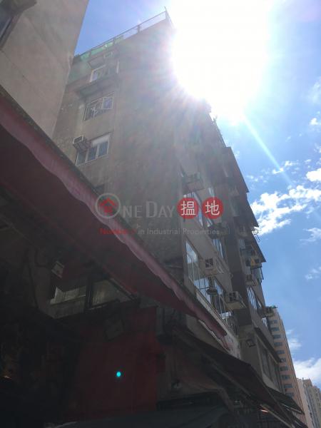 Tai Tong Mansion (Tai Tong Mansion) Yuen Long|搵地(OneDay)(1)