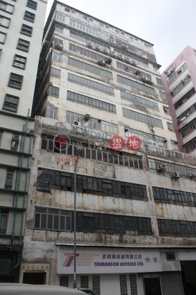 泰捷工廠大廈 (Tai Chiap Factory Building) 土瓜灣|搵地(OneDay)(2)