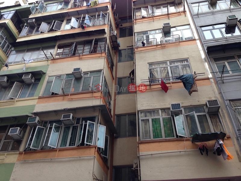 58-60 Battery Street (58-60 Battery Street) Yau Ma Tei|搵地(OneDay)(2)