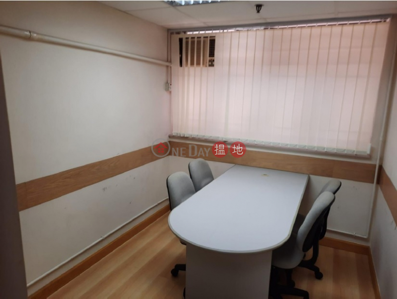 Property Search Hong Kong   OneDay   Office / Commercial Property Sales Listings   WAN CHAI WAH HEN COMMERCIAL CENTRE