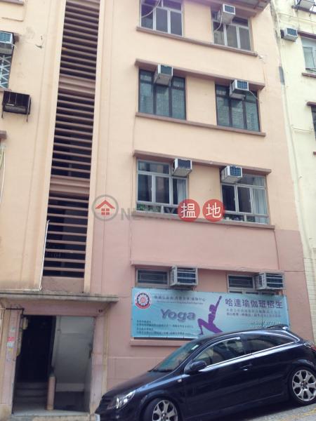 29 Ming Yuen Western Street (29 Ming Yuen Western Street) North Point|搵地(OneDay)(3)