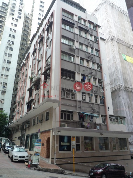 Ching Wah Mansion (Ching Wah Mansion) North Point|搵地(OneDay)(1)